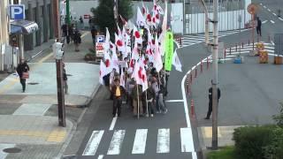 11月20日 大阪で行われたデモ行進の模様です。歩道橋より撮影しまし...