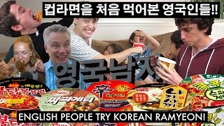English people try Korean Ramen for the first time!! // 컵라면을 처음 먹어본 영국인들의 반응!!