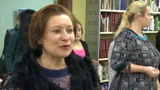 В Интеллектуальном центре научной библиотеке открылся читальный зал «Архангельск»
