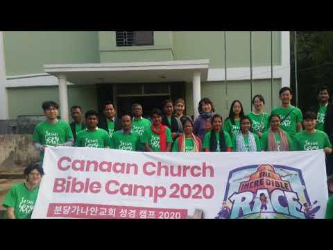 Canaan Church Visit DIS January 2020 (1)