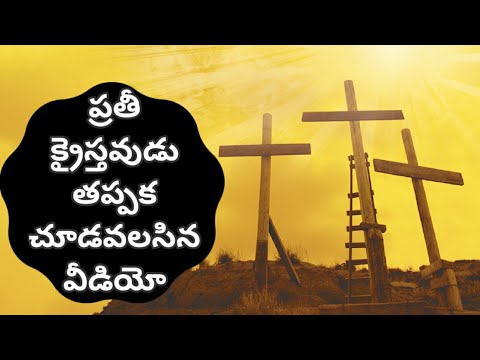 Latest Telugu Christian Message 2019 ✅ By Bro.David Mark - Jesus Is The Corner Stone