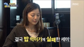 [daughter-in-law in Wonderland]이상한 나라의 며느리 - My son fails to feed 20180419