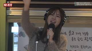 윤수현 - 천태만상