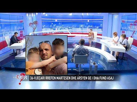 36-vjeçari: Shteti gjerman më ndau nga familja. Si u ndjeva kur derën ma hapi një burrë tjetër
