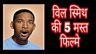 Top 5 movies of will smith( hindi dubbed)