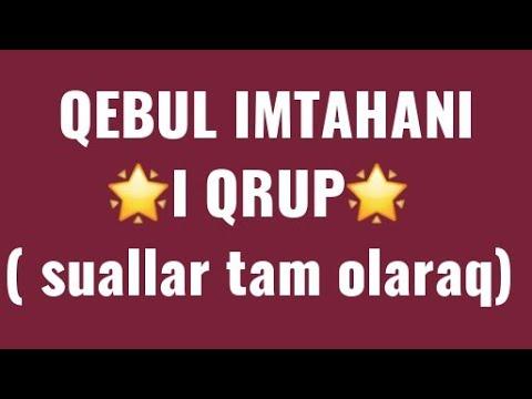 #Qəbul imtahanı, 1-ci qrup, 23 06 2019, riyaziyyat(ferqli yanaşmalar)