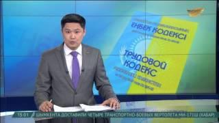 видео Прихожане храма в Липецкой области не верят, что настоятель нарушил закон