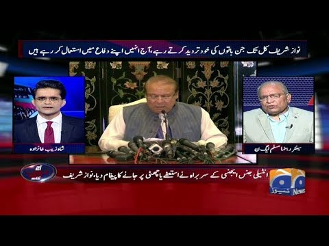 Aaj Shahzeb Khanzada Kay Sath - 23 May 2018 - Geo News