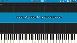جنات | وحشنى - بيانو (Jannat | Waheshne (HD piano cover