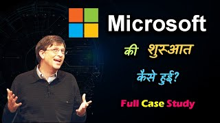 How did Microsoft Get Started with Full Case Study? – [Hindi] – Quick Support
