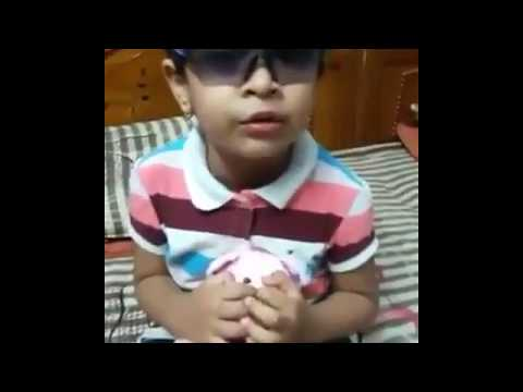 Bichagadu Movie Song By Cute Girl For Her Mother (Cuteness Overloaded)