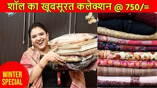AMAZON HAUL Beautiful Collection of Shawls amp Cardigans Most Affordable Price StylingWithShipra