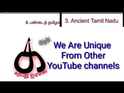 ANCIENT TAMIL NADU HISTORY