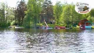 видео Недорогой отдых с детьми в Ленинградской области
