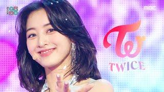 [쇼! 음악중심] 트와이스 - 알콜프리 (TWICE - Alcohol-Free), MBC 210619 방송