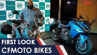 CFMoto Bikes First Look | NDTV carandbike
