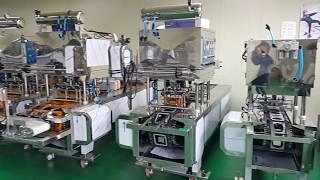 식품컵용기자동포장기계 …