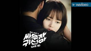 [COVER] Kim So Hyun - Dream (꿈) [Bring It On, Ghost OST]