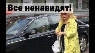 СРОЧНО! Все унижают Пугачёву за наглость! Новости шоу-бизнеса
