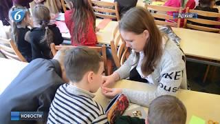 Весенние каникулы позади. С 02.04.18 школьники города вновь вернулись к учебному процессу