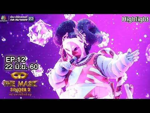 Lovin You  หน้ากากซูโม่  THE MASK SINGER 2
