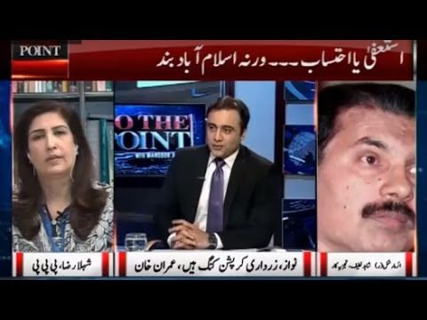 To The Point 7 October 2016 - Resignation or Accountability else Islamabad Shut Down!