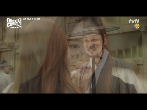 Min Kyung Hoon 민경훈 - Here I Am (LIVE UP TO YOUR NAME, DR. HEO OST Part 1) (Sub Español - Han - Rom)