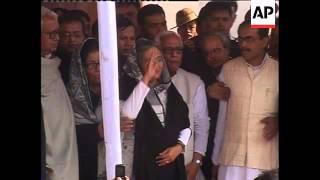 Funeral of veteran communist leader Jyoti Basu