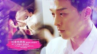 [FMV/中字] Come and Hug Me,I Hope It's Me [中韓sub] (FMV) #過來抱抱我# #이리와 안아줘#