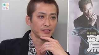 『鷲と鷹』大沢樹生インタビュー http://youtu.be/S_o5ypIy-iM 幼なじみ...