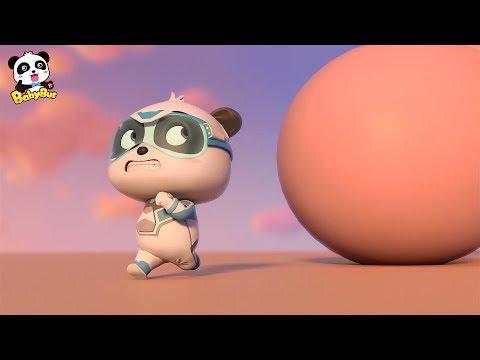 隆Corre, S煤per Panda Kiki! | S煤per Panda H茅roes | Dibujos Animados Infantiles | BabyBus