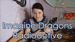 Imagine Dragons - Radioactive разбор на укулеле +cover