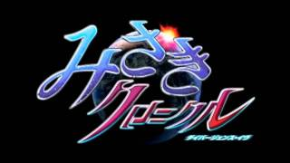 This is the ending song to Misaki Chronicles and a personal favouri...