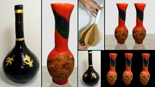 How to make vase - DIY Vase - DIY Cardboard Vase at home - Plaster Of Paris Vases