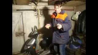 Как завести скутер Stels Skif 50 без ключа и без проблем.(Данный видео ролик для тех кто потерял ключи,или попросту их отобрали родители. Подписывайтесь на канал...., 2014-01-26T14:05:13.000Z)