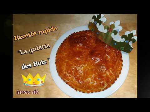 galette-des-rois-à-la-frangipane/recette-rapide