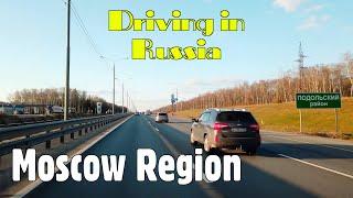 Еду по России 4K: Московская область. Серпухов - Подольск | #FollowMe