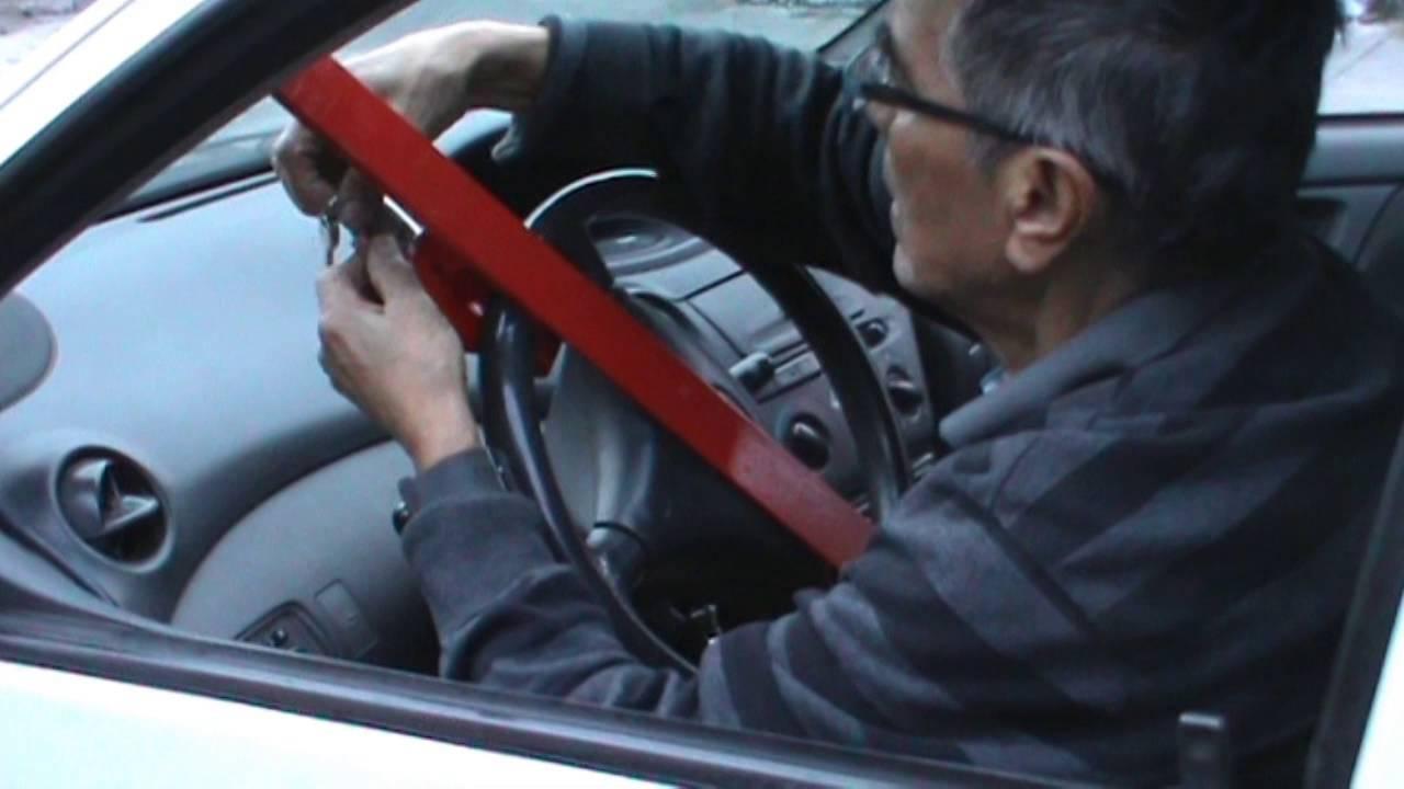 c1883b27d traba volantes - YouTube