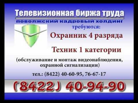 Досуг и Афиша Ульяновска - предлагаем полный перечень мест