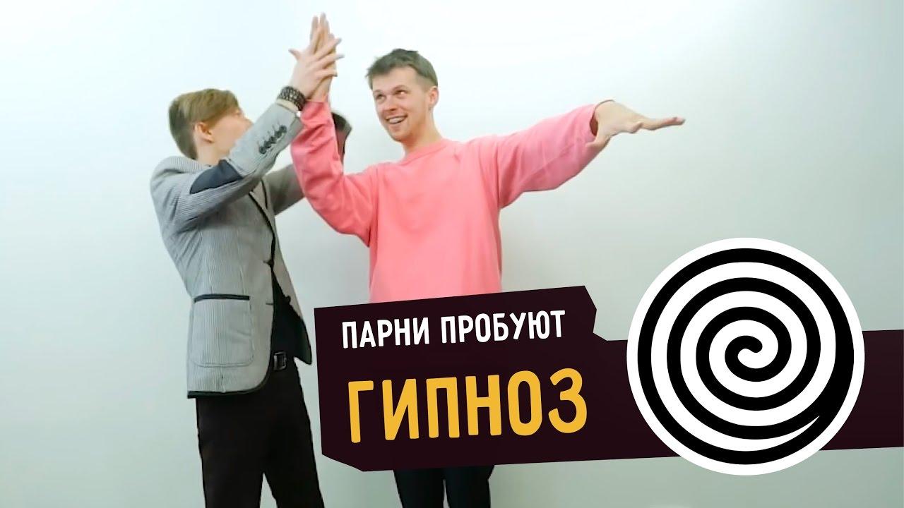 Псматреть гей видео деревенские мальчики фото 284-220