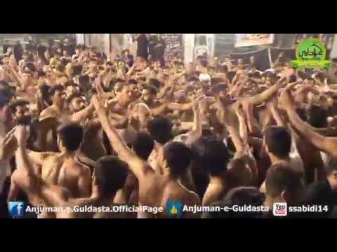 23 Muharram 2017 Shab e Dari - Anjuman e Guldasta e Jaffria