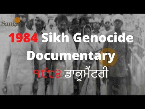 1984 Sikh Genocide Documentary [Short Edit] [HD]