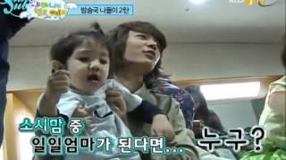 SHINee - Hello Baby Eng Sub Ep 5 Part 3/5