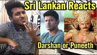 Kurukshetra vs Raajakumara Sri Lankan Reacts | Muzyzia !!