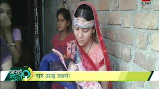 This village in Ratlam celebrates birth of girl child with pomp and show