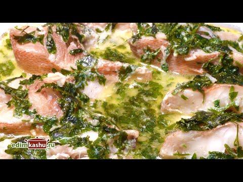 Морской окунь, запеченный  в сметанно-горчичном соусе