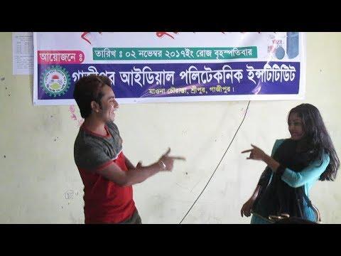 Toke Chara Bacha Moskil Song Dance/ Bangla New Dance Video