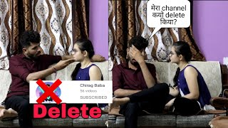 Prank On Boyfriend | youtube channel delete prank on Chirag baba | Gone emotional | Chirag baba