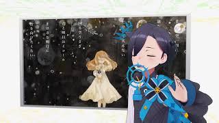 回る空うさぎ covered by アメノセイ【毎日歌動画23日目】1Chorus