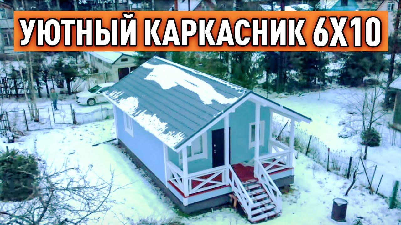 Небольшой одноэтажный дом. Скандинавская классика от ЛенСтройДом